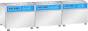 多槽医用超声波清洗消毒器包运费包安装