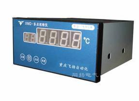 供应XMD温度巡检仪——XMD温度巡检仪的销售