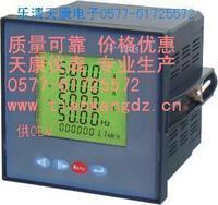 LED-DDX-88088型多功能表