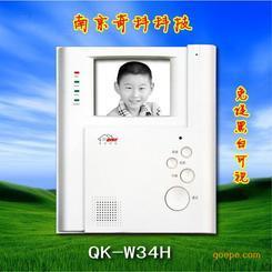 奇科QK-W34H 黑白可视门铃
