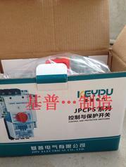 基普电气JPCPS控制保护开关JPCPS-12C