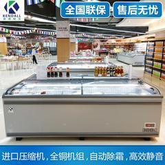 肯德超市无霜组合卧式 岛柜海鲜水饺冷冻展示柜新款包邮 冰柜