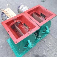 星型卸料器提供技术定制配套生产
