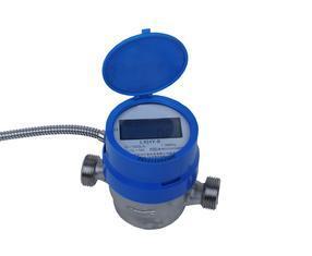 直读光电直饮水水表LYHZ-8