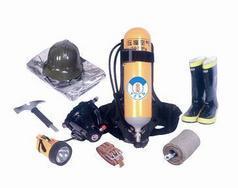 DFX消防员装备