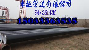 IPN8710防腐钢管生产厂家及价格介绍