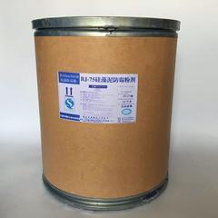 硅藻泥防霉剂BJ-75涂料防霉剂