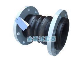 XJR-F型可曲挠双球体橡胶接头