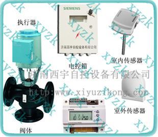 面议                       通用中央空调温控阀产品图片
