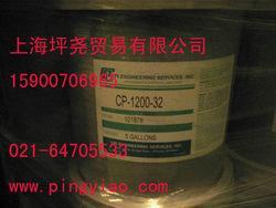 合成螺杆空压机油(硅油)CP-1200-32
