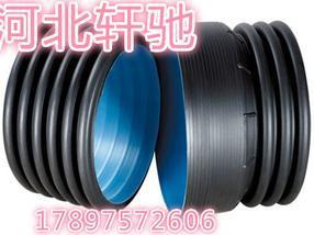 北京pe双壁波纹管价格,pe双壁波纹管生产厂家