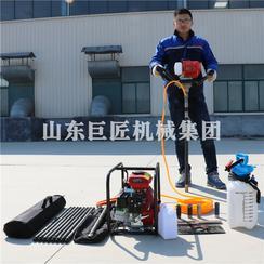 单人背包钻机便携式岩石钻机浅层岩心取样芯小型地质勘探钻孔