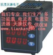 SD80-A13Z三相电流表