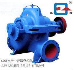 CZOW150-365单吸双吸水平中开蜗壳式离心泵