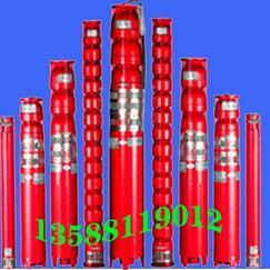 XBD-QJ消防潜水泵组
