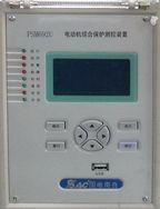 南自PSM692U电动机综合保护测控装置