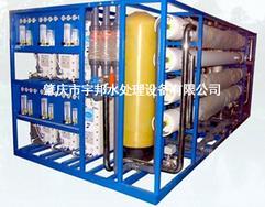肇庆EDI超纯水设备_肇庆宇邦水处理公司