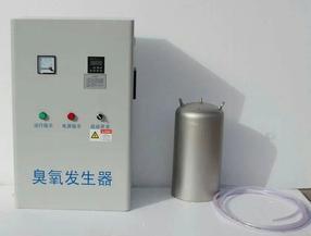 臭氧发生器水处理优威