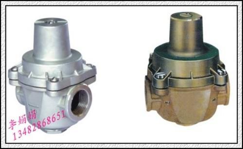 商易宝 产品列表 给水排水 阀门及配件 减温减压阀  收藏 点击查看图片