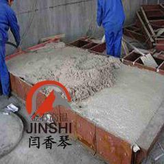 高铝质低水泥结合浇注料