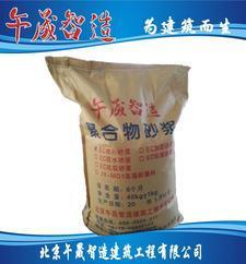 聚合物加固砂浆