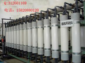废水处理回用设备系统