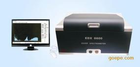 X荧光光谱仪,EN-71测试仪,X射线光谱仪,无