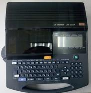 线缆印字机MAX线号机LM-390A 现货