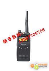 GP2000s对讲机,防爆对讲机GP2000s