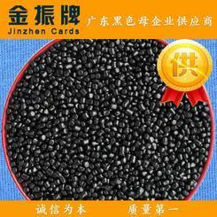 PE大口径管材双壁波纹管专用黑色母粒