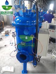 鸡西物化全程水处理仪