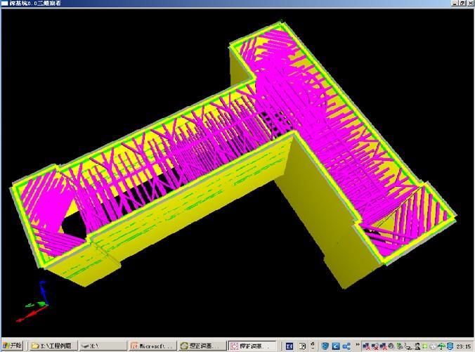深基坑支护结构设计软件7.