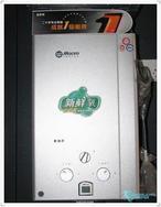 《武汉万家乐热水器维修》+《武汉万家乐热水器维修服务电话》