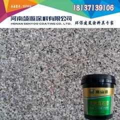 河南真石漆厂家直销,水性涂料厂家供应
