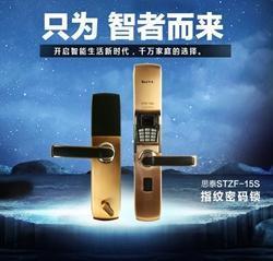 买密码指纹锁到李文锁城,优质产品任您挑选,C级锁芯,100%真实