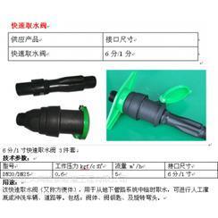 园林灌溉工具 快速取水阀 方便体 洒水栓