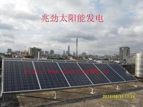 """3800Wp太阳能发电+市电""互补系统"