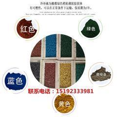 湖南彩色冷补料长沙芙蓉区厂家彩色路面制作有绝招