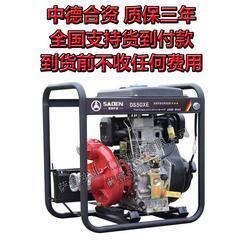 3寸自吸水泵 清水泵 柴油抽水机