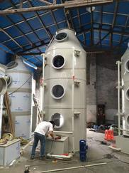 水喷淋废气净化塔 PP除尘脱硫净化器废气处理环保设备