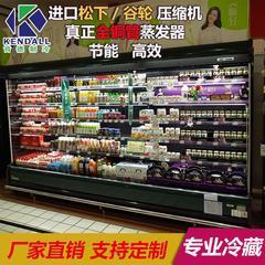 肯德风幕柜蔬菜水果保鲜柜  冷藏柜超市酒店饮料展示柜