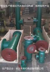 600吨流量电厂生水加热器
