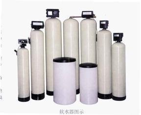 供应天一净源软化水设备