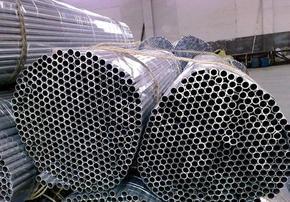 供应6063薄壁无缝铝管、精密小口径铝合金管、5052氧化铝管