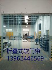 供应太仓PVC透明软门帘