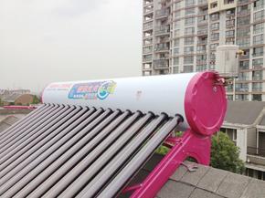 太阳能热水器 太阳能商用 节能热水设备