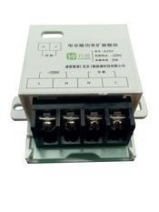 电采暖功率扩展模块