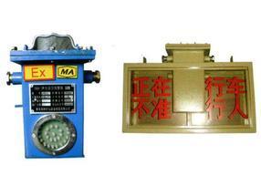 KXB127声光语音报警器-直销