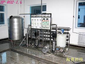 反渗透膜及反渗透纯水设备