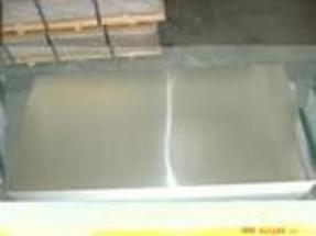 进口7075铝合金棒深圳7075铝合金板